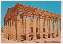 [1073] HATRA CITY, Ninivah, Niniveh / Ninive (Temple) (1978). Non écrite. Unused. No Escrita. Non Scritta. Ungelaufen. - Iraq