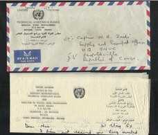 1964 Saudi Arabia United Nations Air Mail Postal Used Cover With Letter To Congo - Stamps