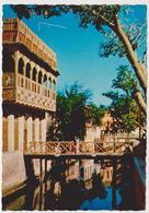 [1074] BASRAH [BASSORAH], Al-Shanasheel (1975). Non écrite. Unused. No Escrita. Non Scritta. Ungelaufen. - Iraq