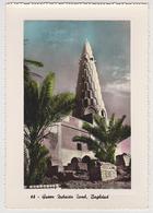 [1075] BAGHDAD. Queen Zubaida Tomb (1950s). Non écrite. Unused. No Escrita. Non Scritta. Ungelaufen. - Iraq