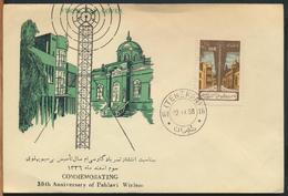 °°° IRAN - 1958 FDC °°° - Iran