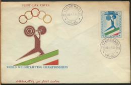°°° IRAN - 1957 FDC °°° - Iran