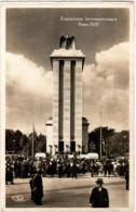 5LI 1O1. PARIS 1937 - EXPOSITION INTERNATIONALE - PASVILLON DE L' ALLEMAGNE - Mostre