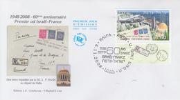 Enveloppe  FDC  1er  Jour  ISRAEL   Emission  Commune  Avec  La   FRANCE   2008 - FDC