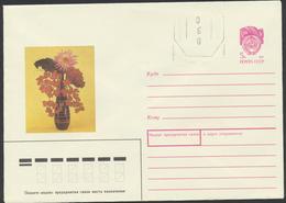 48-4 Russia USSR Estonia Postal Stationery Mixed Frankatur 1991temporary Cansellation - Estonie