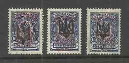 RUSSLAND 1920 Wrangel Gallipoli Camp Post 10000 On 10 K Stamps Different Ukraine OPT * - Wrangel Army