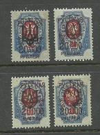 RUSSLAND 1920 Wrangel Gallipoli Camp Post 20000 On 20 K Stamps Different Ukraine OPT * - Wrangel Army
