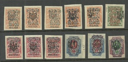 RUSSIA RUSSLAND 1920 Wrangel Gallipoli Camp Post OPT On Different Ukraine OPT Stamps * Many Are Signed - Armée Wrangel