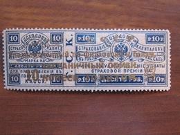 Russia 1923 MLH No PE 6A - Ongebruikt