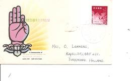 Bouddhisme ( FDC Du Japon De 1959 à Voir) - Bouddhisme