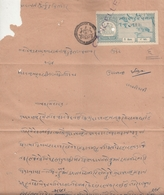 BIJAWAR  State  8A  Court Fee  On On Document  #  13470 D  India Inde Indien Revenue Fiscaux - Bijawar