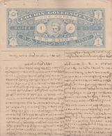 COCHIN  State  1 Rupee  Stamp Paper  Type 68    #  13379 D  India Inde Indien Revenue Fiscaux - Cochin