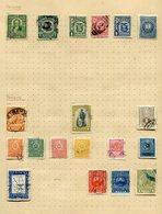 Panama/Paraquay / Int. Lot Ab Klassik (1/730) - Briefmarken