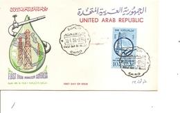 Egypte - Pétrole ( FDC De 1959 à Voir) - Égypte