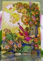 "Russian Folk Tale ""Prince Ivan And The Grey Wolf""/ Firebird Art Modern Russian Postcard By Kochergin - Costumes"