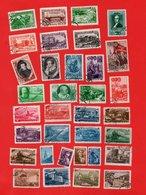 Lot De 34 Timbres CCCP NOYTA URSS Oblitérés - Russie & URSS