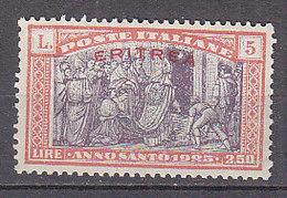 PGL - COLONIE ITALIANE ERITREA SASSONE N°92 ** - Erythrée