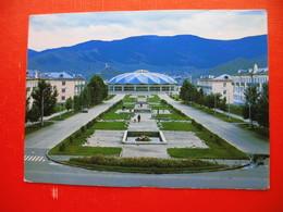 Ulan Bator.Sent To Ljubljana - Mongolie