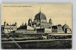 51396052 - Hyderabad - Pakistan