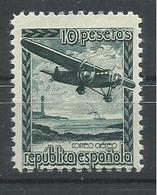 ESPAÑA EDIFIL NE/38   MNH  ** - 1931-50 Nuevos & Fijasellos