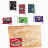 Yemen Rep. 2009, Jewellery 6 Stamps + 1 S.sheet MNH- Compl.set-scarce Topical Issue - Red. Pr. SKRILL PAY ONLY - Yemen