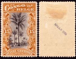 Congo 0052a* 15c Ocre-brun H - Congo Belge