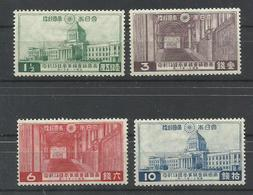 JAPON  YVERT   234/37   MH  * - Unused Stamps