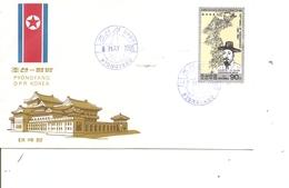 Corée Du Nord ( FDC De 1991 à Voir) - Korea, North