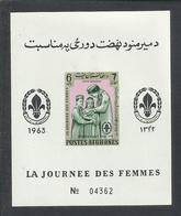 AFGHANISTAN AFGANISTAN AFGHAN POST 1963 WOMEN DAY SCOUT FEMMES IMPERF. BLOC FEUILLET BLOK SHEET BLOCCO FOGLIETTO MNH - Afghanistan
