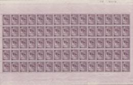 Ruanda 0112** 1.50F Brun Feuille De 75 Timbres - Feuilles Complètes