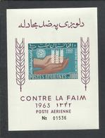 AFGHANISTAN AFGANISTAN AFGHAN POST 1963 ONU UN DAY CONTRE FAIM AGAINST HUNGHRY BLOC FEUILLET BLOCK SHEET IMPERF. MNH - Afghanistan