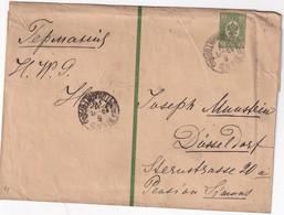 RUSSIE   ENTIER POSTAL/GANZSACHE/POSTAL STATIONERY   BANDE JOURNAL DE KIEV - 1857-1916 Empire