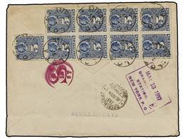 CHILE. Sc.28 (9). 1897. LOTA A NEW YORK. 5 Ctvos. Azul, Bloque De Nueve, Carta Certificada, Al Dorso Llegada. - Stamps