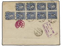 CHILE. Sc.28 (9). 1897. LOTA A NEW YORK. 5 Ctvos. Azul, Bloque De Nueve, Carta Certificada, Al Dorso Llegada. - Briefmarken