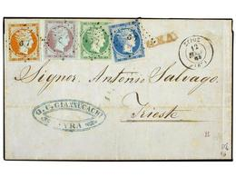 GRECIA. 1861. 10 Lep Orange On Blue (superb) + Paris Print 5 Lep + 20 Lep + 40 Lep All Fine To Very Fine, Used On 1861 ( - Briefmarken