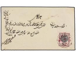 IRAN. Sc.29. 1879. SCHIRAS To ISFAHAN. 5 Ch. Black And Rose With Red SCHIRAS Cds. - Unclassified