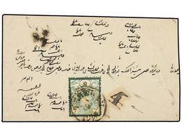 IRAN. Sc.53. 1885. TEHERAN. 5 Ch. Green With '4' Mark, Unknown And Rare. - Unclassified