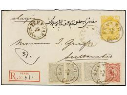 IRAN. Sc.104 (3), 111. 1897. TEHERAN To SULTANABAD. 5 Ch. Yellow Postal Stationary Envelope Uprated With 1 Ch. (3) And 1 - Unclassified