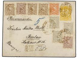 IRAN. Sc.104 (3), 105 (3), 106, 107. 1898. TEHERANMAIDAN To GERMANY. 5 Ch. Yellow Postal Stationary Envelope Uprated Wit - Briefmarken