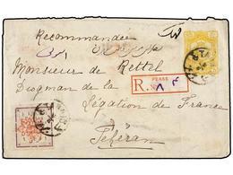 IRAN. Sc.253. 1902. TAURIS To TEHERAN. 5 Ch. Yellow Postal Stationary Envelope Uprated With Provisional 1 Kr. Stamp. - Briefmarken
