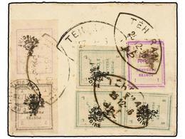 IRAN. Sc.422 (2), 423, 424 (3). 1906. TEHERAN To SWITZERLAND. 1 Ch. Violet (2), 2 Ch. Grey And 3 Ch. Green (3) Provision - Briefmarken