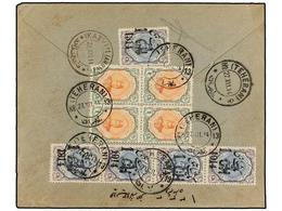 IRAN. 1914. TEHERAN To KAZVIN. 1 Ch. On 13 Ch. (5) And 1 Ch. (4). Second Weight Rate. FINE. - Unclassified