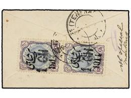 IRAN. Sc.535 (2). 1915. TEHERAN To ISFAHAN. 1 Ch. On 13 Ch. Violet And Blue (2). Rare Visite Cards. - Unclassified