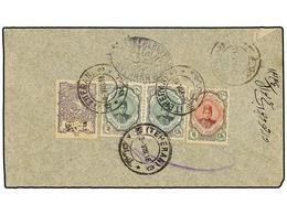 IRAN. Sc.483 (2), 485. 1918. TEHERAN To KAZVIN. 3 Ch. (2), 6 Ch. And CHARITY STAMP Of 1 Ch. Violet. - Unclassified