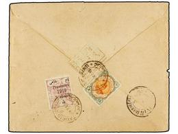 IRAN. Sc.481, 619. 1919. TAURIS To KAZVIN.1 Ch. And Provisional 5 Ch. Rose With FAMINE RELIEF STAMP Of 1 Ch. Rare Franki - Unclassified