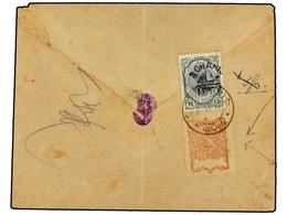 IRAN. Sc.607. 1919. TEHERAN. 12 Ch. And FAMINE RELIEF STAMP Of 1 Ch. Red. Rare On Cover. - Unclassified