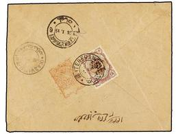IRAN. Sc.608. 1919. TEHERAN To KAZVIN. 6 Ch. On 10 Ch. And FAMINE RELIEF STAMPS Of 1 Ch. Red. Rare On Cover. - Unclassified