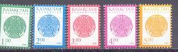 1998. Kazakhstan, Definitives, COA, 5v, Mint/** - Kazakhstan