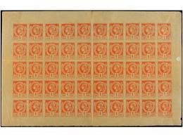 **/* HAITI. Sc.1. 1881. 1 Cto. Rojo. Hoja Completa De 50 Sellos, Dobleces Vertical Y Horizontal Entre Los Sellos. Muy Ra - Stamps
