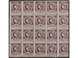 * HAITI. Sc.8 (20). 1883. 2 Cts. Violeta, Pl. II 1er Tiraje. Bloque De Veinte Sellos. MAGNÍFICO Y MUY RARO. Segundo Bloq - Sin Clasificación